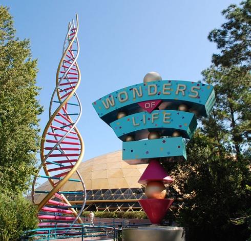 Wonders of Life Pavilion