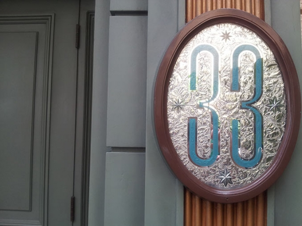 Club 33 old entrance