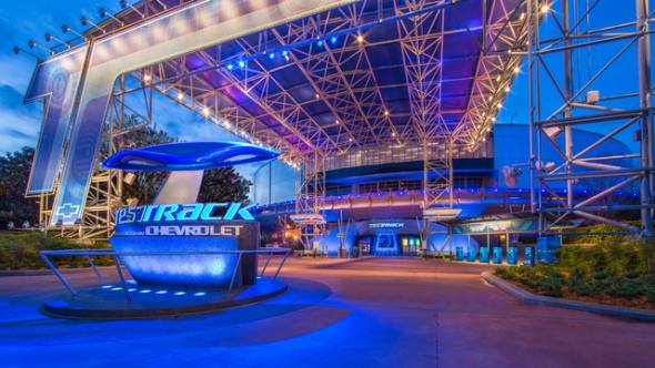 Test Track - Presented by Chevrolet