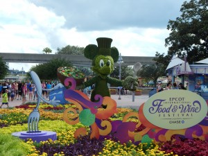 The 2014 Epcot Food and Wine Festival