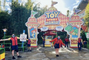Disney Cast Members Masks Toy Story Mania