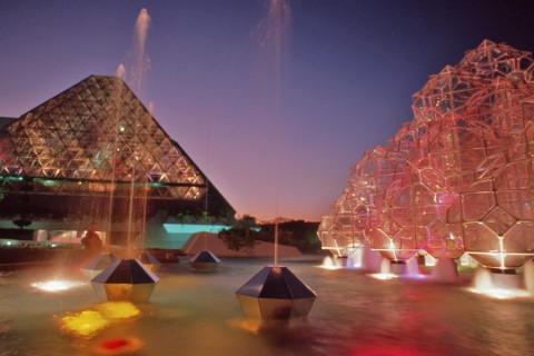 Journey into YOUR Imagination at EPCOT
