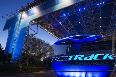 Test Track Exterior at Night
