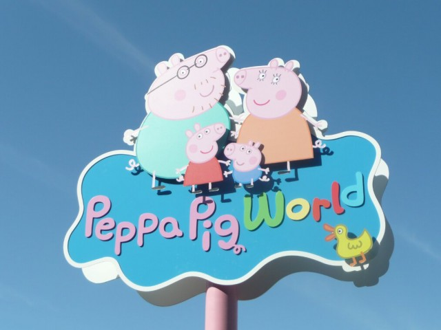 Paultons Park, Peppa Pig World entrance